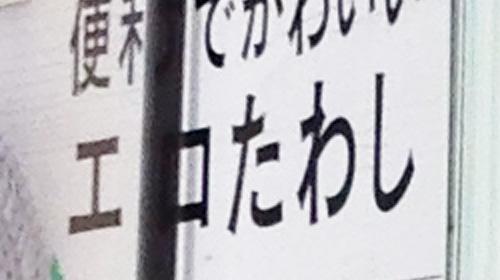 10月07日_PONSUKE_01